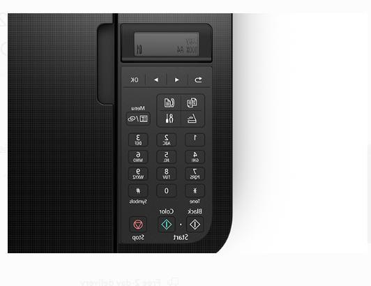 Canon Wireless Office Printer Copier Scanner Fax